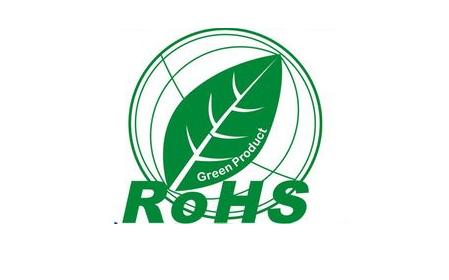 rohs最新标准十项物质标准